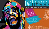 14th-theatre-bharat-rang-mohatsav